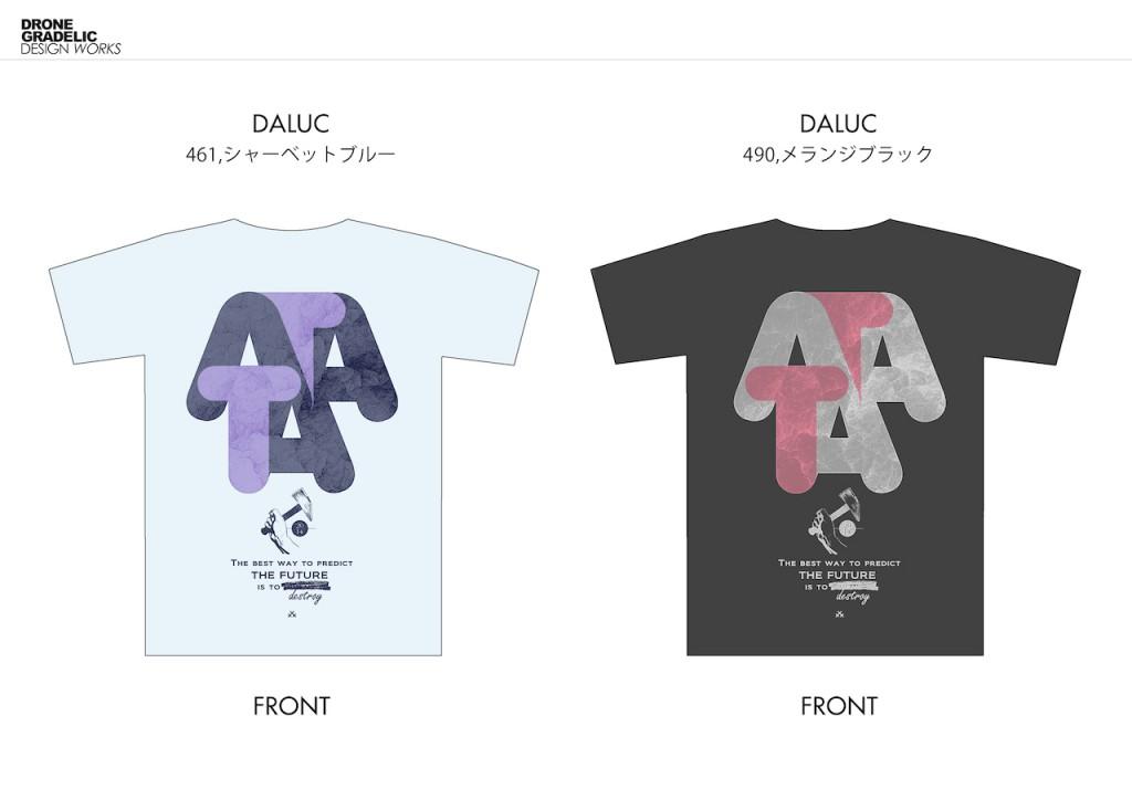 atata_zankyo_shirt