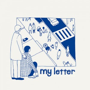 my-letter-cover