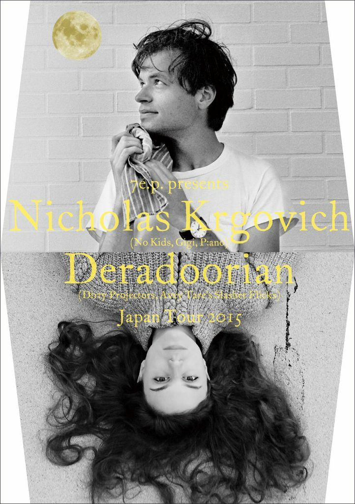 Nicholas Krgovich Deradoorian (2)