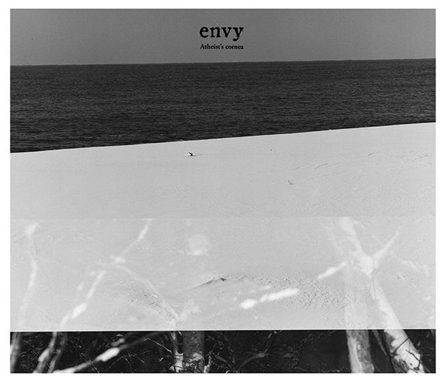 envy-Atheist's Cornea