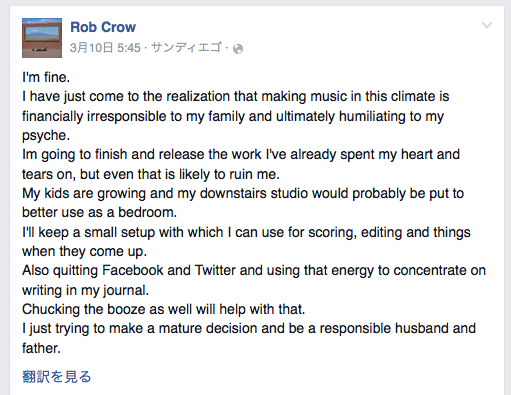rob-crow-facebook2