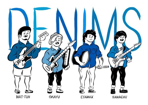 denims_p