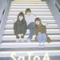 SaToA_A_LOGO
