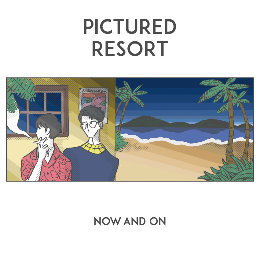 pictured-resort-1