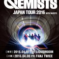 Flyer_front_Qemists