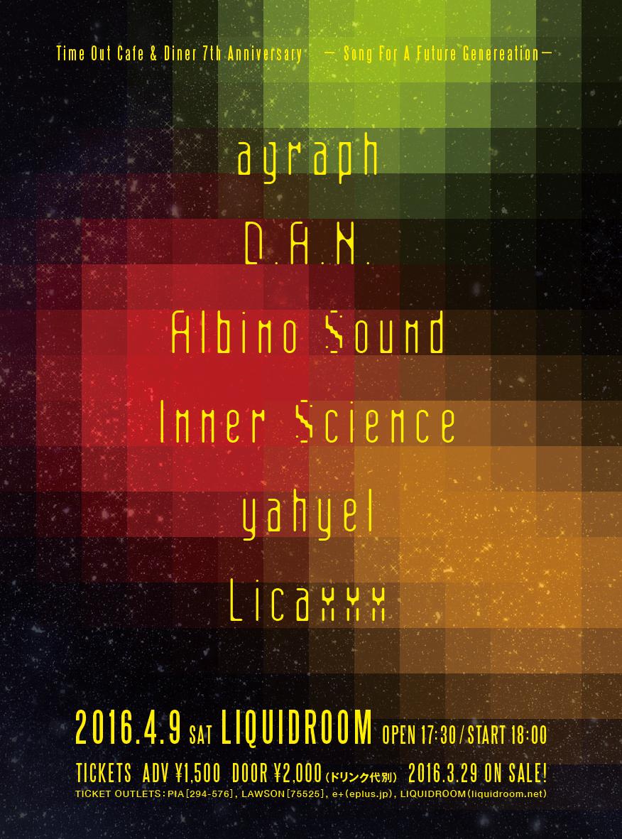 160409_Liquidroom-1