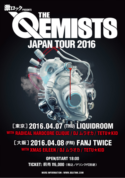 Flyer_v3_Qemists