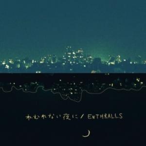 ENTHRALLS_jacket