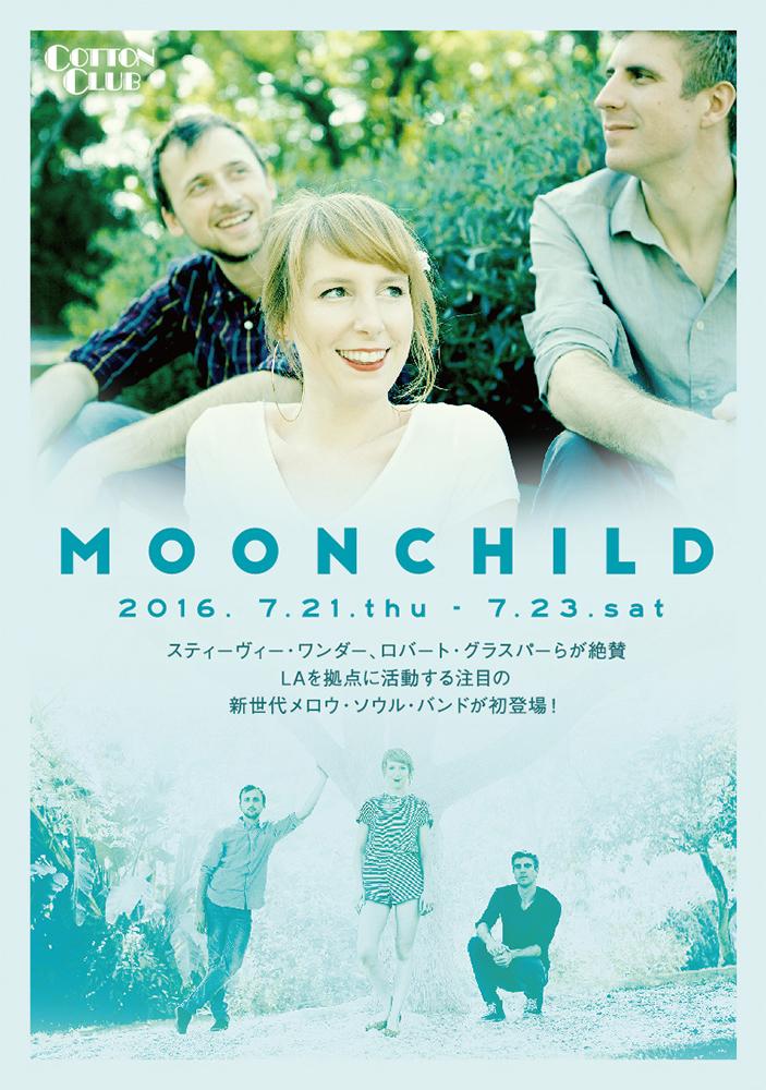 0721_moonchild_omote