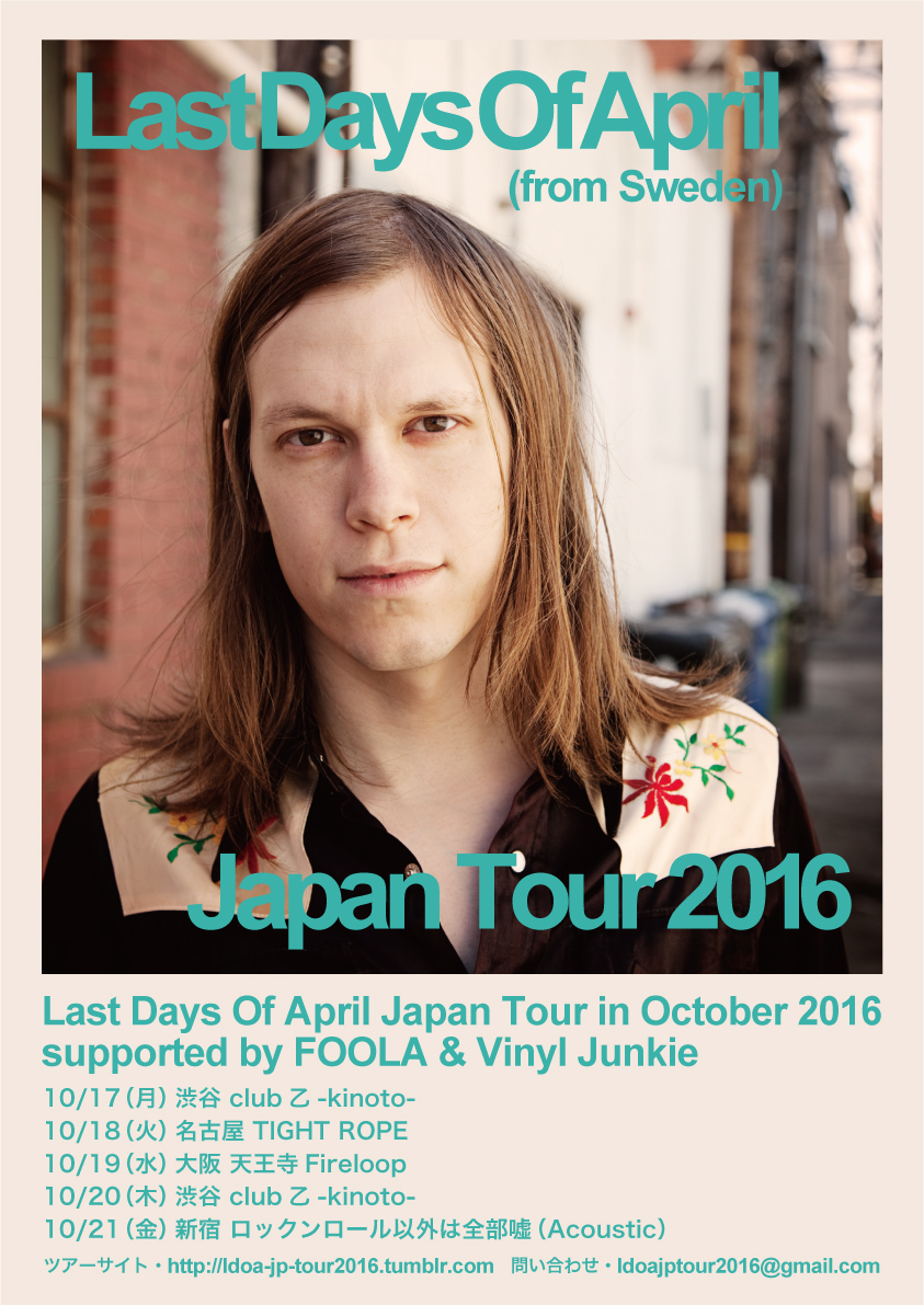 last-days-of-april-japan-tour-2016