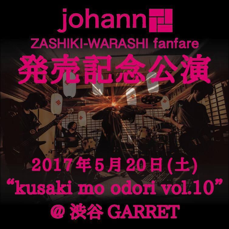 johann_live_day
